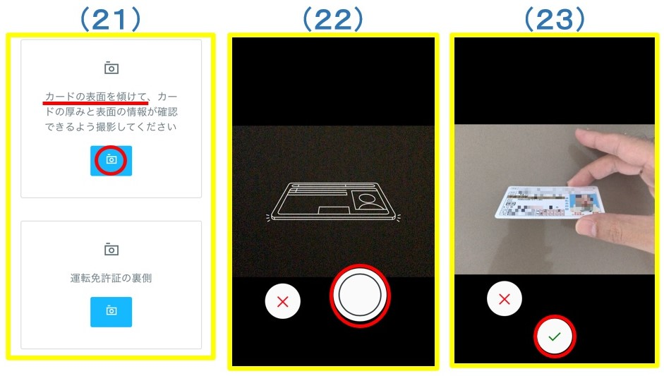 画像に alt 属性が指定されていません。ファイル名: 13-1.jpg