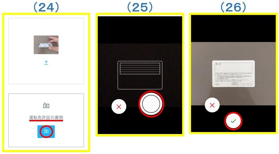 画像に alt 属性が指定されていません。ファイル名: 14.jpg